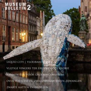 Cover van tijdschrift Museumbulletin editie 2 2018 - grafische vormgeving door Agates Brugge